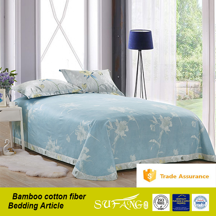 Extra wide bamboo fabric plain yarn dyed Dubai bedding set / home textile