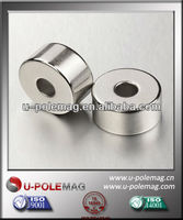 Strong N52 Sintered NdFeB Ring Magnet
