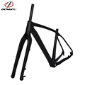 FM238 UD Matt DI2 compatible 27.5 carbon fiber hardtail mtb bicycle frame moutain bike