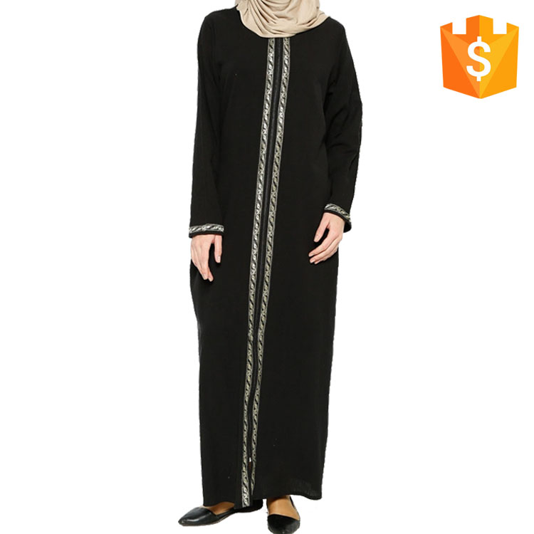 Muslim Women Casual Zip Up Black Long Sleeve Abaya Dress For Arabic Islamic Lady