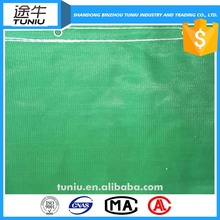 fireproof Netting,PVC Coated Polyester Mesh For Balcony