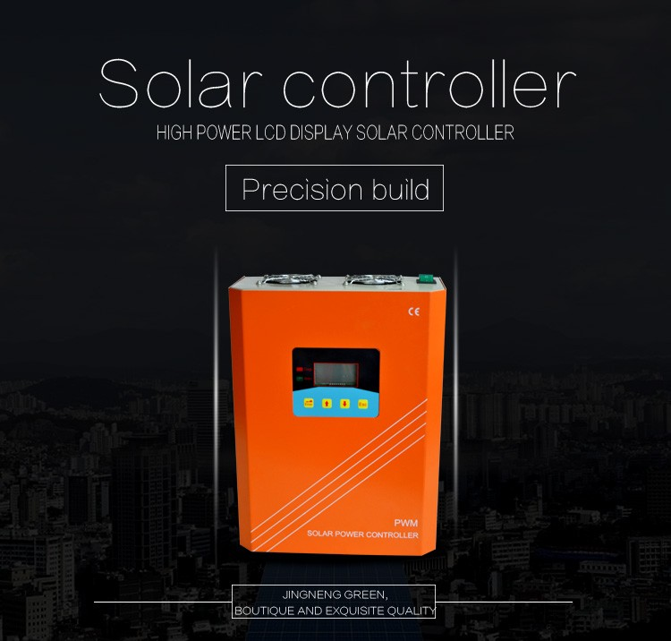 Good quality CE RoHS 24V 48V 96V 110V 120V 192V 220V 240V 100A solar charge controller/solar charge regulator 100 amp