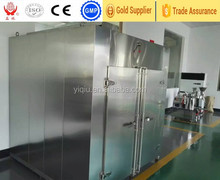 CT-C Hot Circulating myristica fragrans dryer/CT Hot Air Circulate Oven