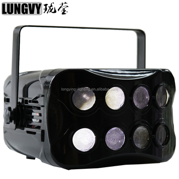 DMX512 2x20w 7in1 led butterfly effect light LED Butterfly Light club BAR KTV Lights