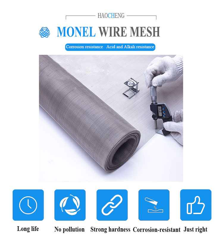 100 200 350 mesh monel alloy 400 nickel copper alloy metal wire mesh for sea filters