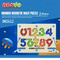 Letter Studying Board Game - Number Magnetic Maze