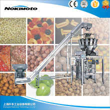 dry fruits cashew nuts packing machinery