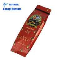 Packaging Wholesale Custom Printing Bean For