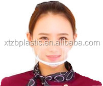 2016hot sell plastic mouth mask/reusable food industry anti-fog transparent face mask/transparent smile face mask for restaurant