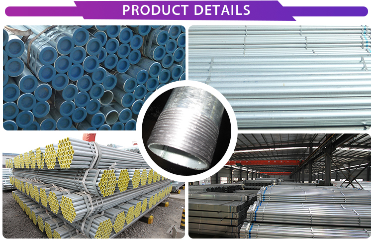 STEEL FENCE USED GROOVED GALVANIZED PIPE