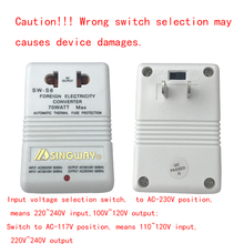 70W Portable Voltage Converter 220/110v Two-way 220V to 110V Electricity Power Converter Transformer Adapter