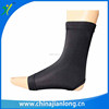 2016 New Product Elastic Sport Safety Copper Compression Ankle Support