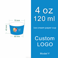 4oz 120ml custom ice cream paper cup