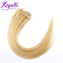 Aliexpress wholesale 100 brazilian cheap human hair unprocessed remy virgin micro loop hair extension