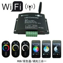 RGB CT Mono 3in1 wifi led touch controller