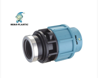 PP compression fittings,coupling,male adaptor,female adaptor,plastic coupling,female coupling.