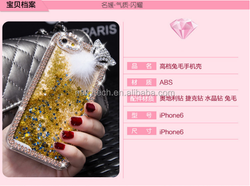 Hot selling quicksand stick diamond electroplated mobile phone set for iPhone 6s/6s plus