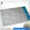 Polypropylene 10kg sugar rice seed packaging laminated plastic bag