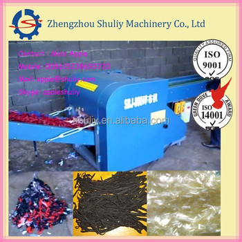 China Best Selling fibre cutter/fibre cutter machine