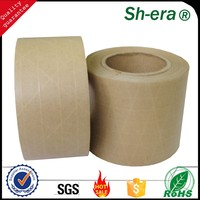 China manufacturer self adhesive kraft paper gummed tape machine for construction