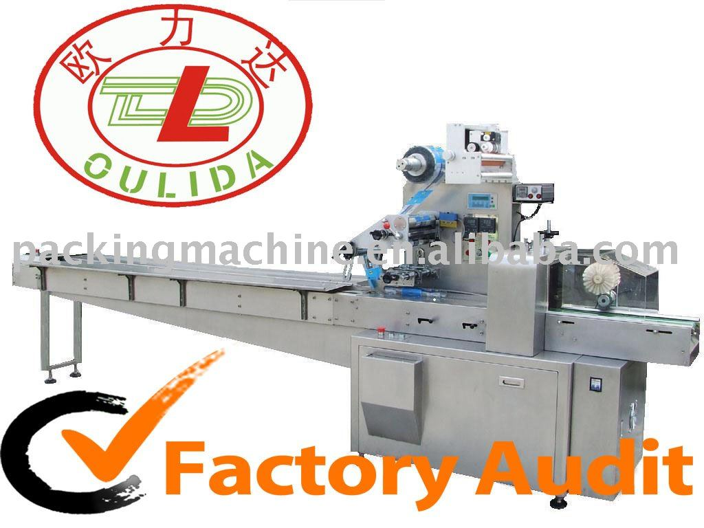 GZB250 Ice Lolly Packing Machine