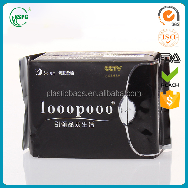 Wholesale Promotional Sanitary Napkin Disposal Packaging Bags