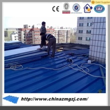 coated galvanized steel sheet/curved corrugated roof panel