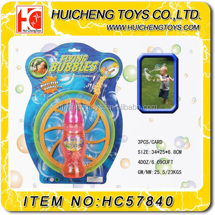 Magical blowing frisbee bubble game water toys