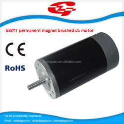 Manufacture sell Long life low noise precision equipment dc motor 63ZYT