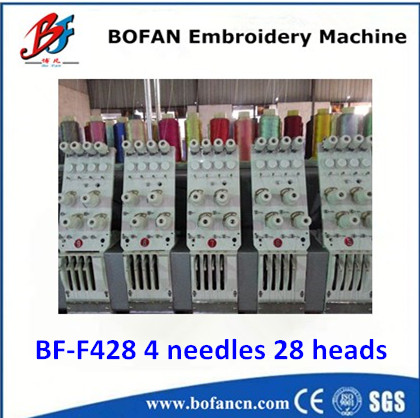 428 Flat Embroidery Machine