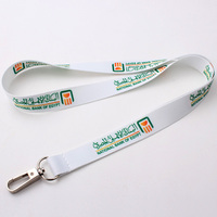 Latest design polyester material heat transfer printing white neck lanyard for football team