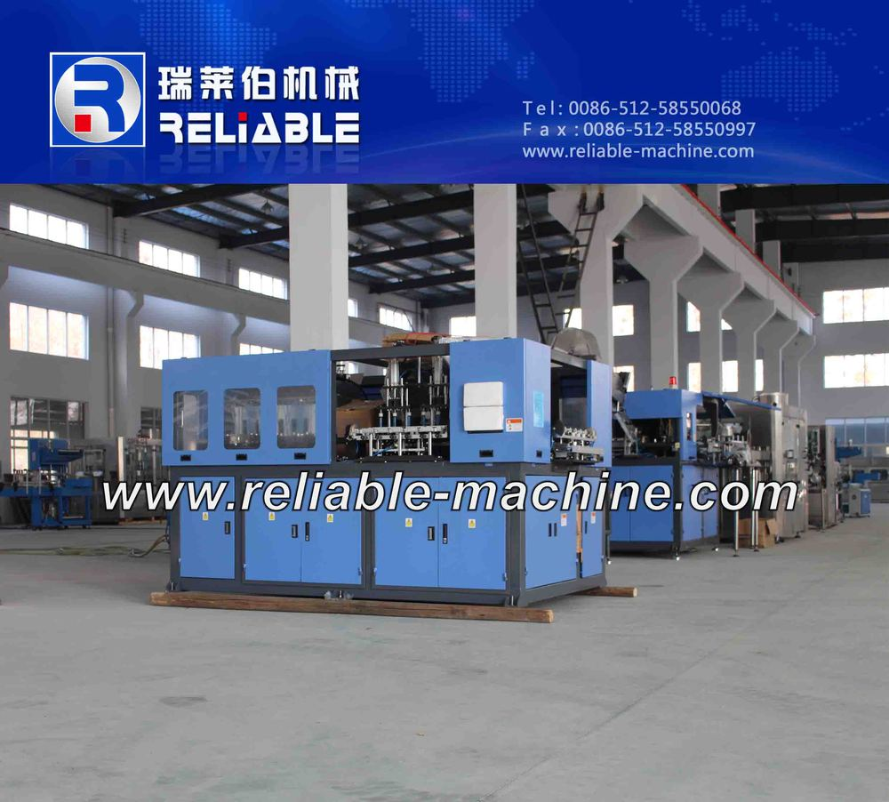 payment processing machine