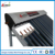 heat-pipe solar collector for flat/ pitched Roof