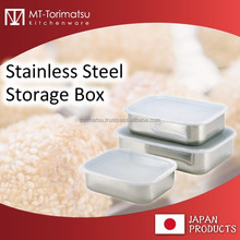 Home Use Stock Foods Stainless Steel Storage Container With Lid