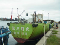 GC00010293 DWT 269 General cargo vessel