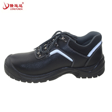 Free sample S3 custom made steel toe safety working shoes for sale