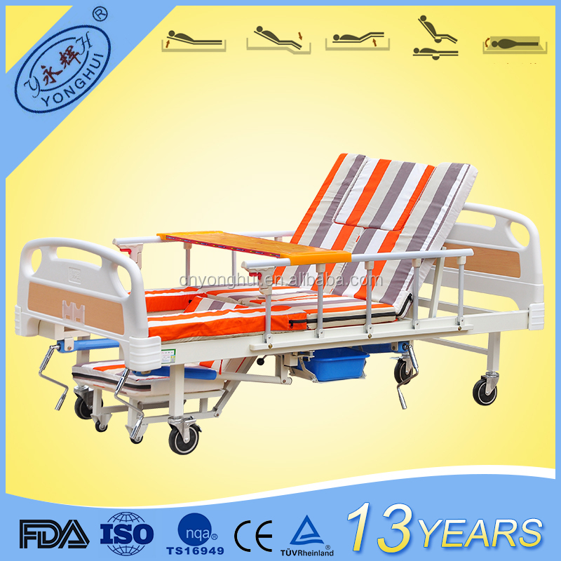 YH-C08 CE ISO FDA full length steel handrail hospital bed with commode