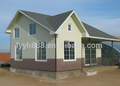 accept customized villa house