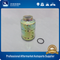 Car Auto Engine Fuel System Fuel Filter OE K711 23 570A/31973-44010/31973-44001/31970-44000/MB12967/MB129675 For H-1/H100/Starex