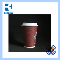 Take Away Biodegradable Ripple Wall Coffee Paper Cups