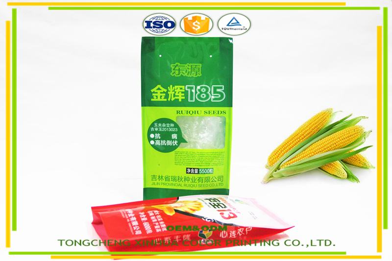 2017 China Top manufacturer of agriculture plastic corn seed bag for sale
