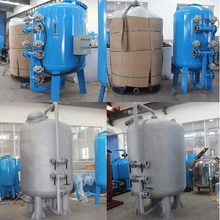 FRP/Stainless Steel/Carbon Steel Sand Filter Multimedia Filter Tank