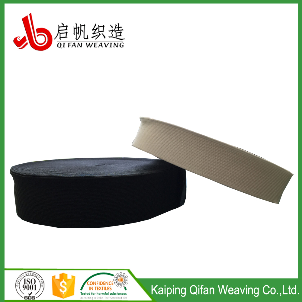 Okeo-Tex Factory Customize 15mm rubber band for Clothes With Different Sizes and Colors