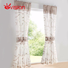 OEM Wholesale 100% Polyeseter Printed Decorative Curtain For Door Or Window