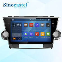 10.1 Inch Multi-touch Capacitive Car Screen Audio Video Player With GPS Navigation System For Toyota Highlander 2012