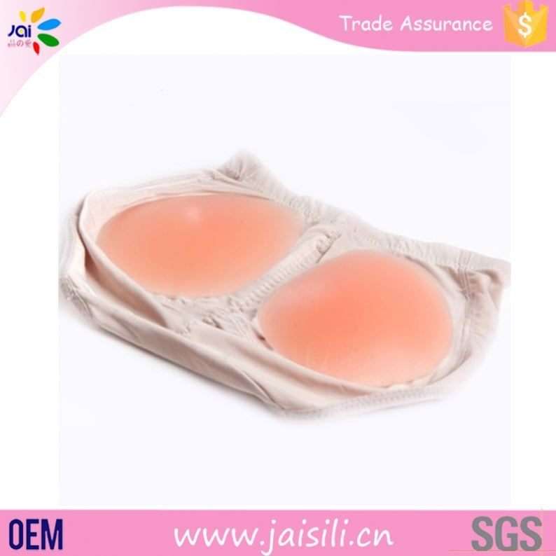 China gold supplier new product Lingerie Comfortable high quality hip and buttock pad