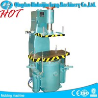 continuous die casting molding machines, sand moulding machine,alibaba China supplier