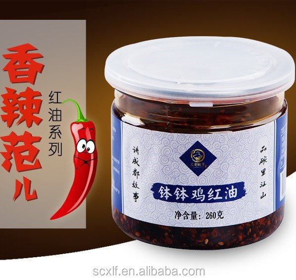 cheaper tasty boboji spicy paste, 260g