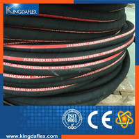 High pressure flexible rubber hose heat resistant
