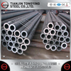 nickel-iron alloy invar 36 W.Nr.1.3912 seamless pipe/tube